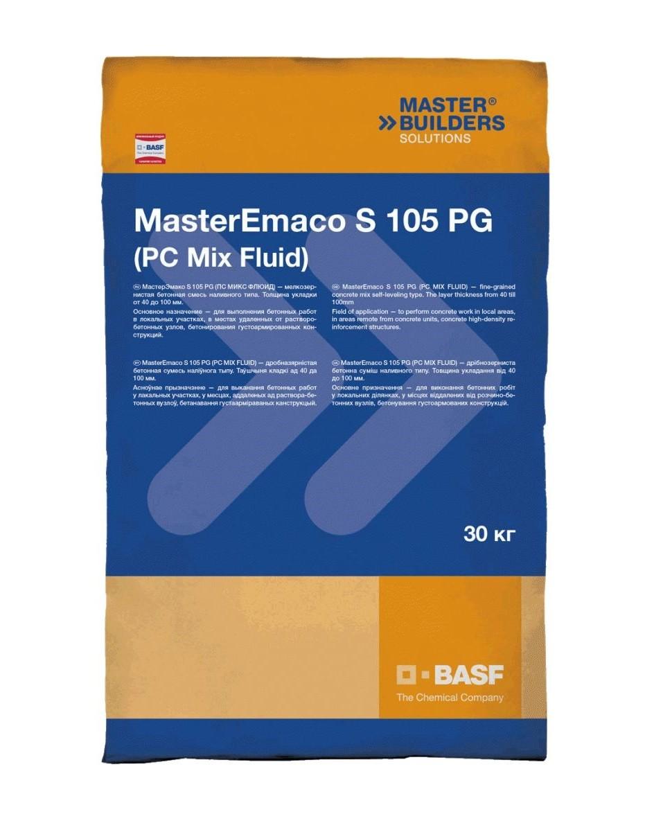 PC Mix Fluid (MasterEmaco S 105PG)