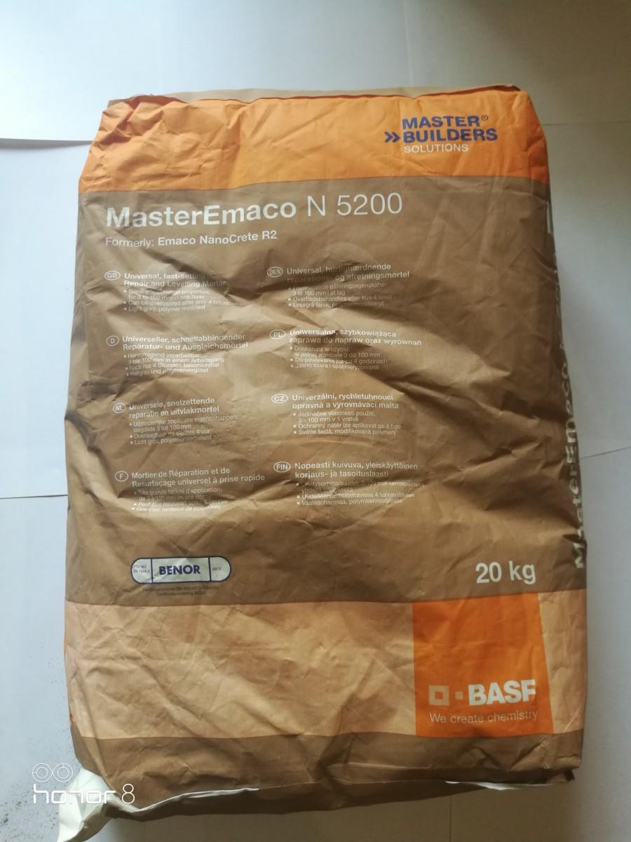 Emaco Nanocrete R2 (MasterEmaco N 5200)
