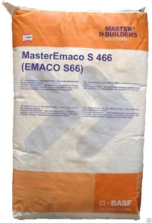 Emaco S66 (MasterEmaco S 466 )